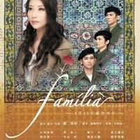 stg_flyer_familia_1L