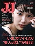 JJ2020年2月号