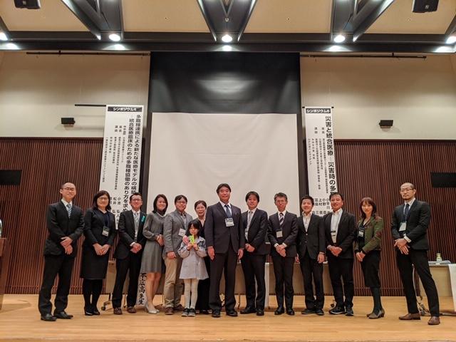 第23回日本統合医療学会(鹿児島)での論文発表を終えて
