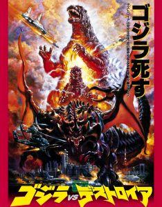 Godzilla vs destoroyah poster  also kaijumatic rh kaijudot