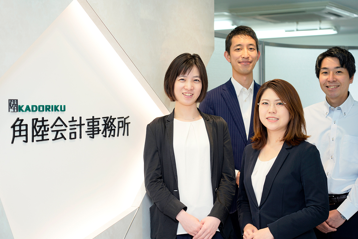 東京都新宿区にある角陸会計事務所の成功者