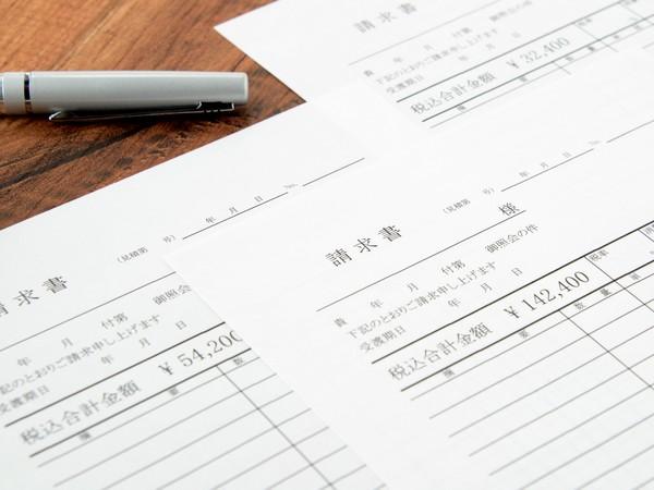 電子帳簿保存法の対象書類