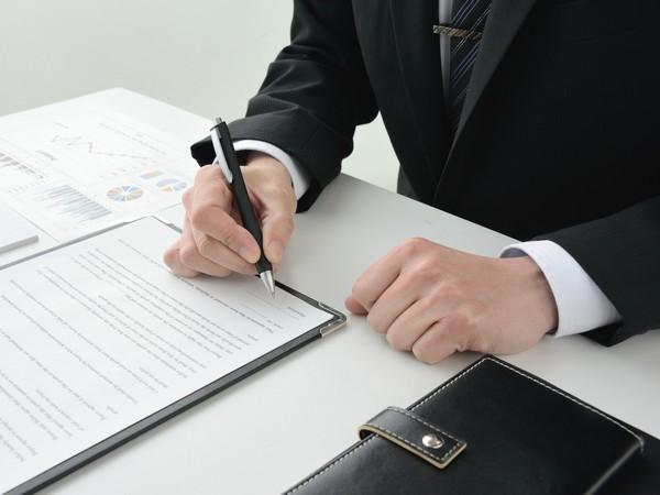 研修受講は税理士の責務