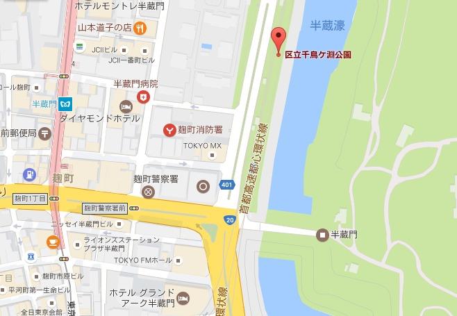 地下鉄半蔵門駅まで