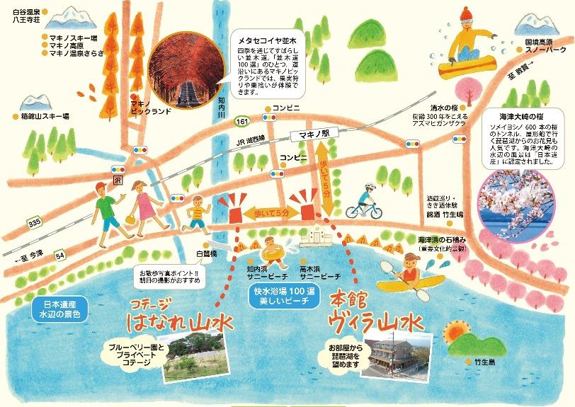 周辺広域MAP