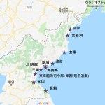 北朝鮮海軍の編成と基地、保有兵器まとめ