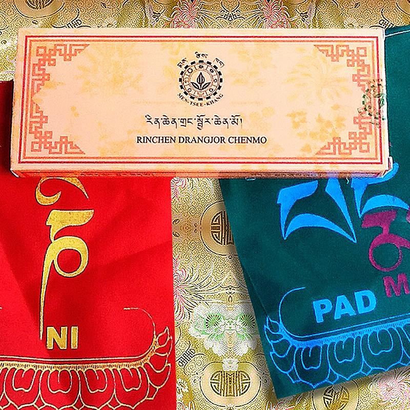Rinchen Drangjor Chenmo Драгоценная Чёрная Пилюля