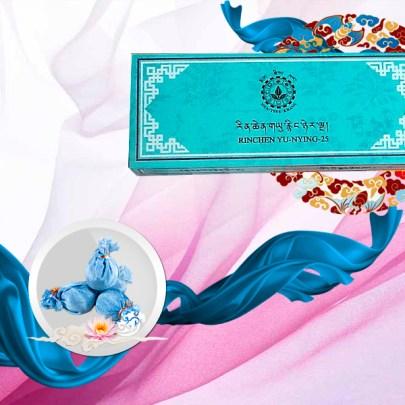 Ринчен Драгоценная старая бирюза (Rinchen Yu-Nying-25) упаковка 10 пилюль