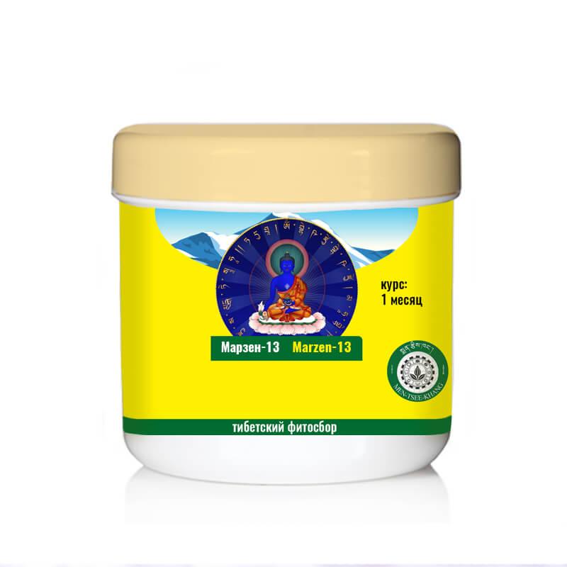 Марзен-13 Улучшает качество крови. Тибетское препарат