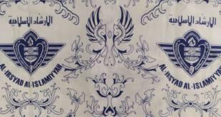 Seragam Batik al-irsyad