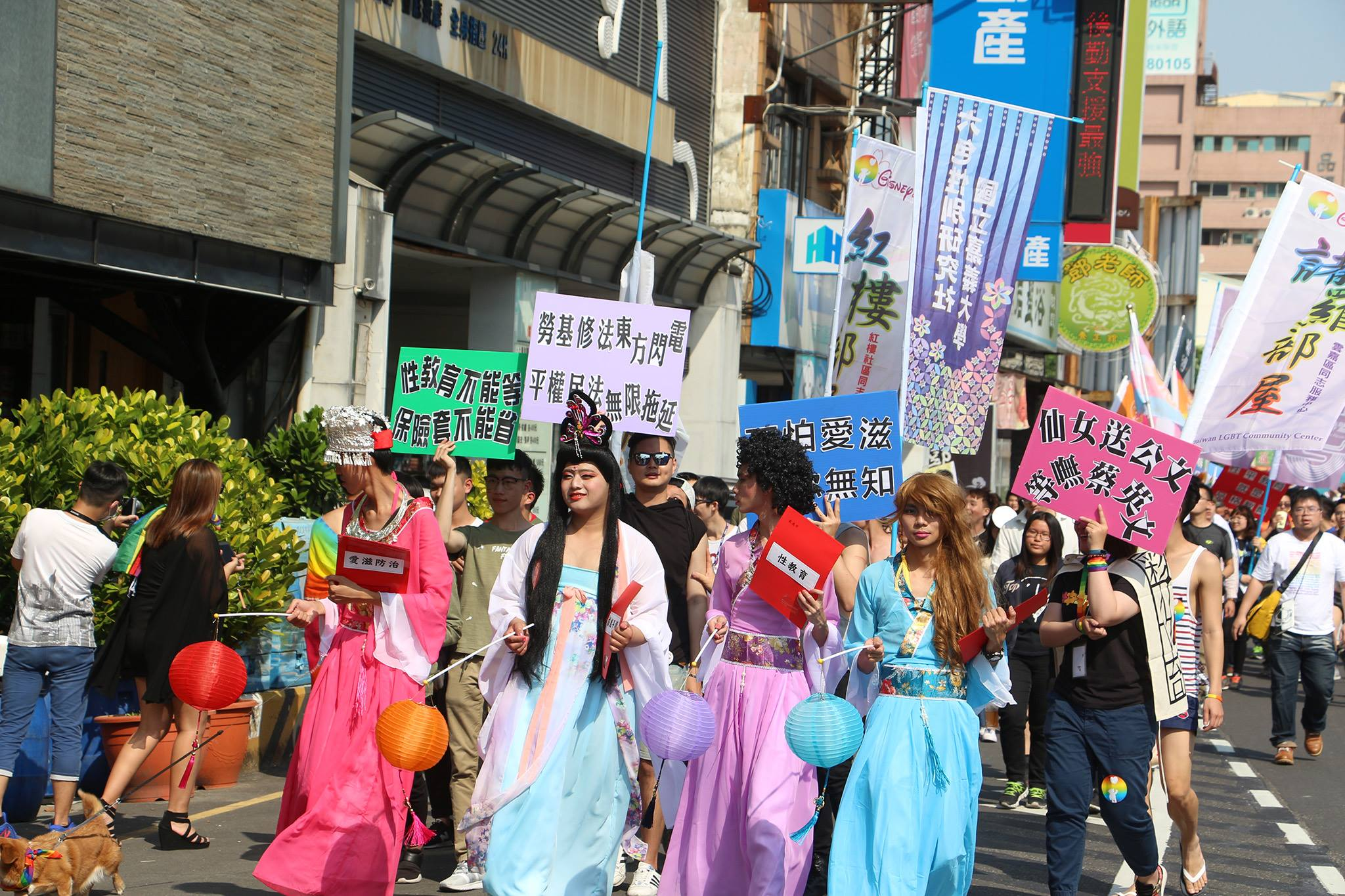 臺南彩虹遊行籲向下紮根,落實性平教育 黃國昌:邁向彩虹國度