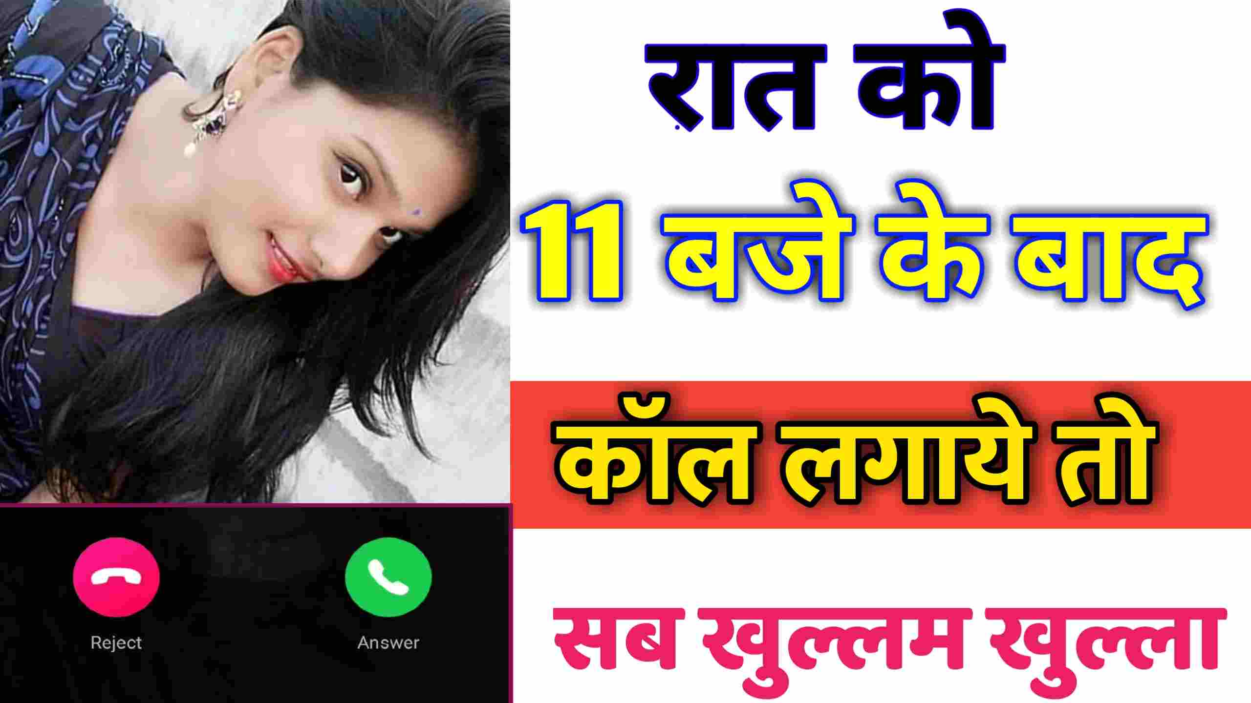 Video chat Room And Meet New People