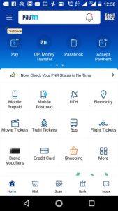 पेटीएम फर्स्ट क्रेडिट कार्ड क्या है कैसे बनवाएं