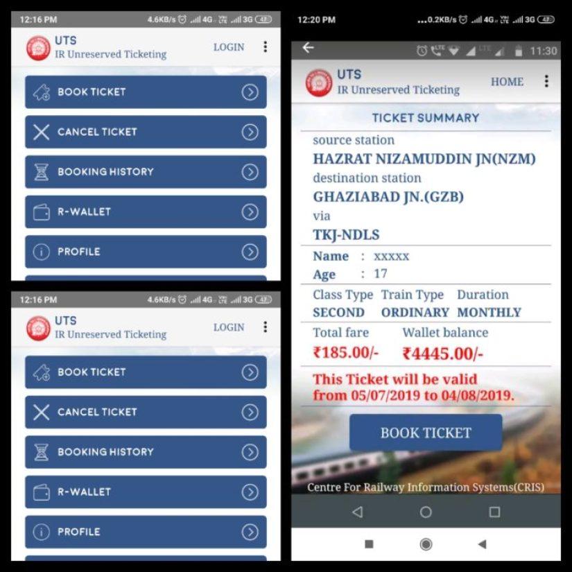 local train ticket booking through mobile ।General Ticket Online कैसे बुक करें