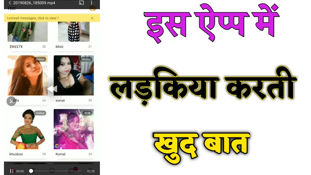 Mobile dating apps in hindi, New App spark