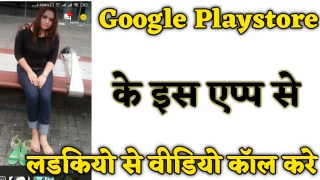 Free video chat app detail in hindi, tumile