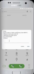 SBI Bank Balance online kaise check karen