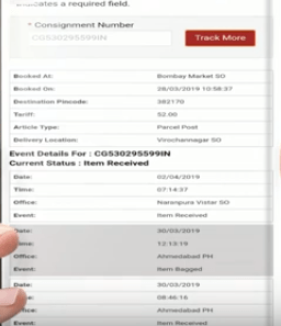 How to Track India Post Courier in hindi