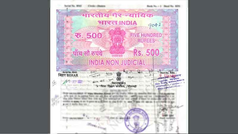 Bihar land dastavej check online