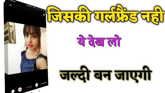 Dating app India detail in hindi,Waplog