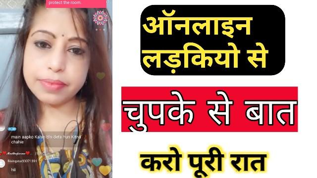 Social app detail in hindi,Live Stream
