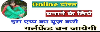 Cupid Pro details in hindi