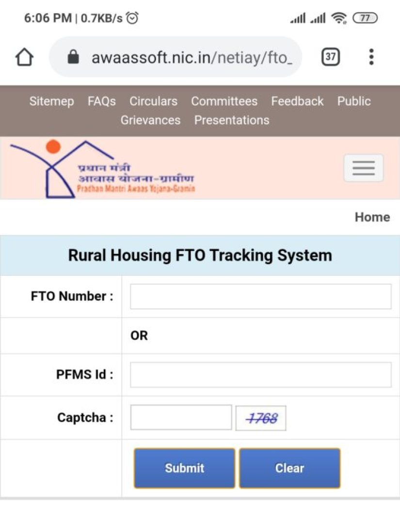 प्रधानमंत्री आवास योजना के लिए किए गए अप्लाई फॉर्म की पूरी जानकारी निकालें