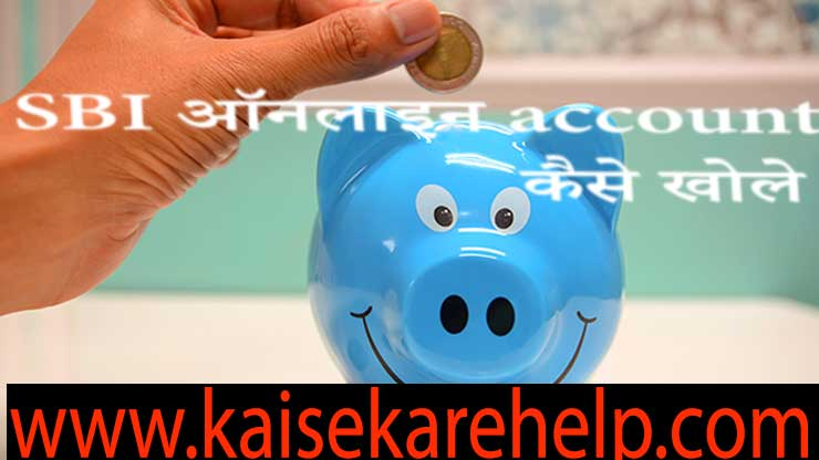 sbi new account opening online