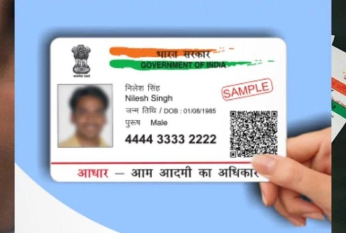 Uidai Changes Aadhaar Card Updation Rules From 8 November ...
