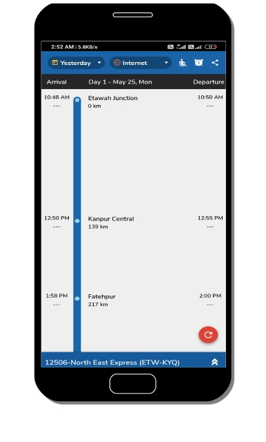 How to use seat option in where is my train application in Hindi ) :-