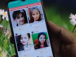 Cupid pro app online dost