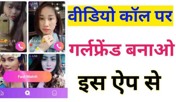Chamet Live video chat app