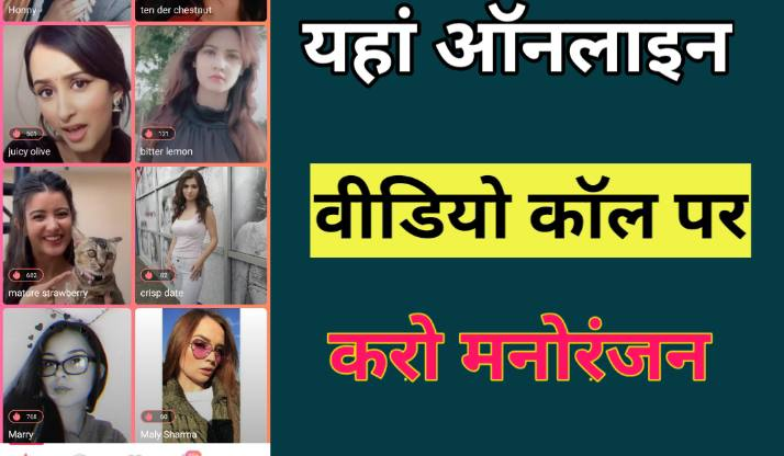 Tika Entertainment app detail hindi
