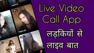 Tubit live app