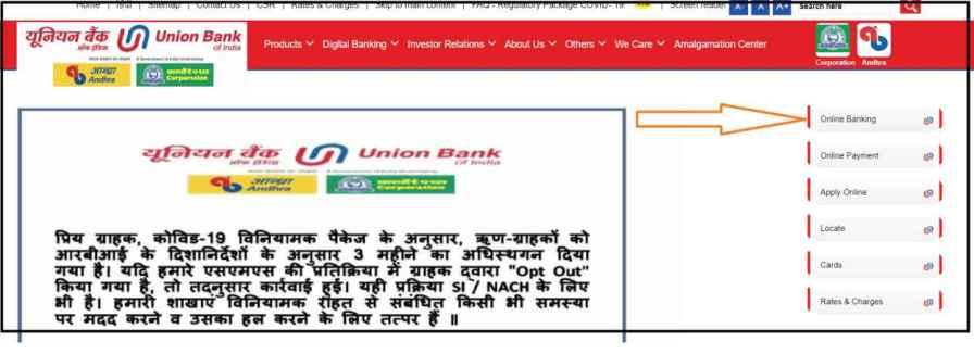 union bnk net bank