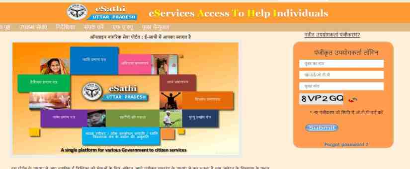 How to Apply for Death Certificate in Hindi