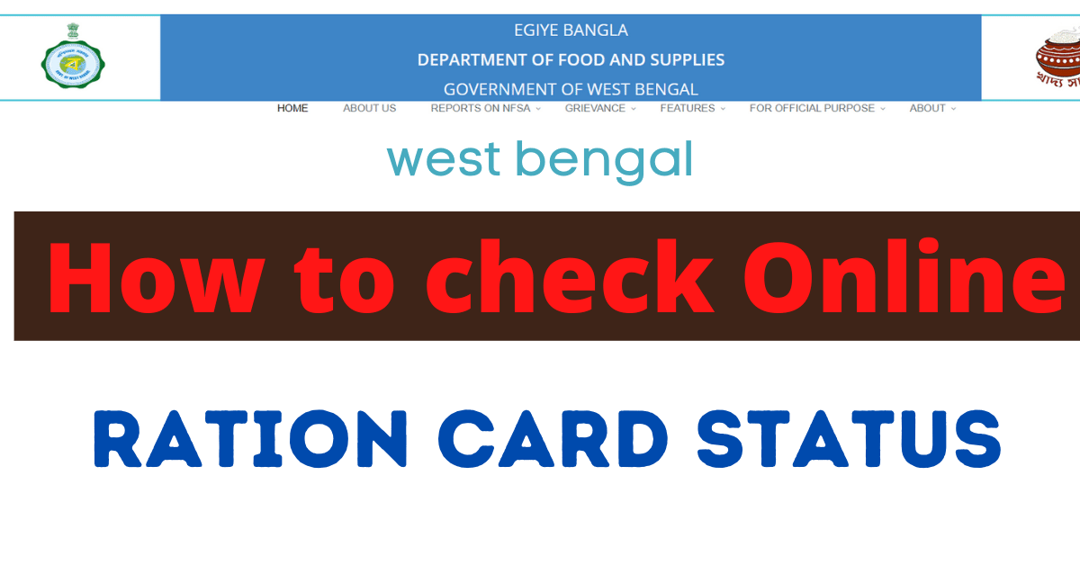 ration card status check online west bengal in Hindi )