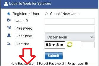 Himachal Pradesh Death Certificate Online Apply Form 2020 In Hindi