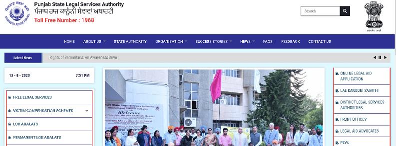 Punjab Berojgari Bhatta Yojana Online Form 2020 In Hindi: