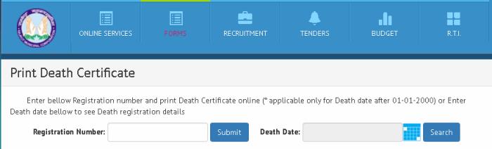 Gujarat Death Certificate