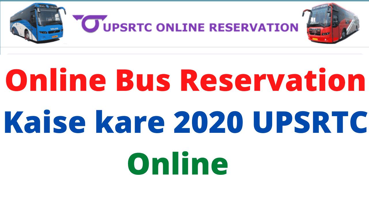 Online Bus Reservation Kaise kare 2020 UPSRTC Online