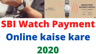 SBI Watch Payment Online kaise kare 2020