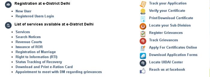 Delhi Vidhwa Pension Yojana Online Form 2020 In Hindi