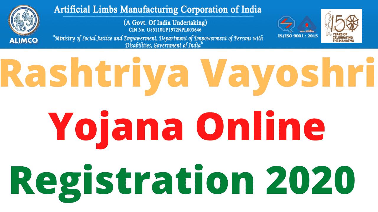 Rashtriya Vayoshri Yojana Online Registration 2020