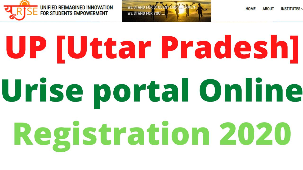 UP [Uttar Pradesh] Urise portal Online Registration 2020