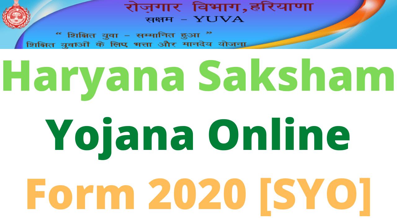 Haryana Saksham Yojana Online Form 2020 [SYO]