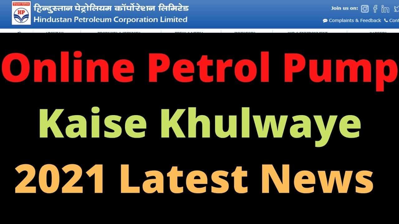 Online Petrol Pump Kaise Khulwaye 2021 Latest News