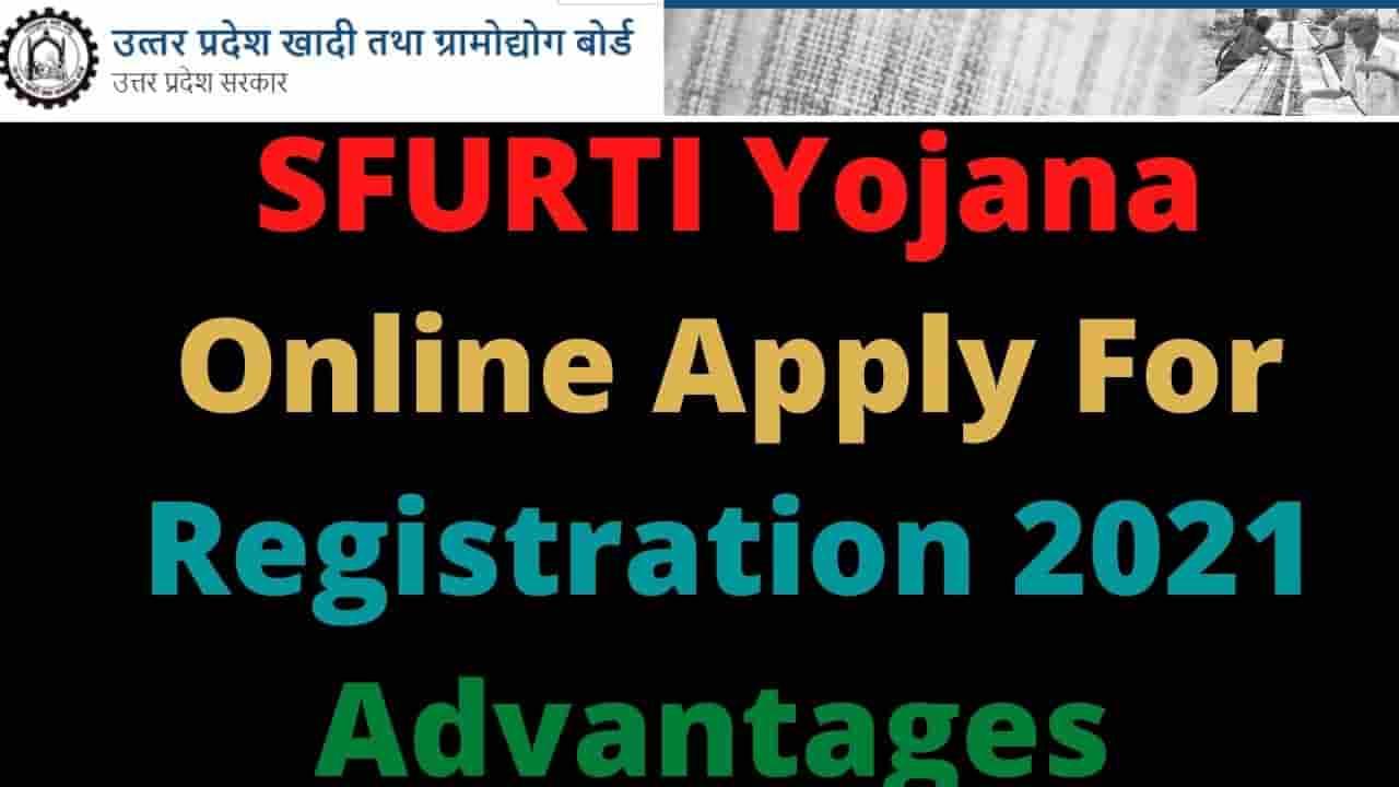 SFURTI Yojana Online Apply For Registration 2021 Advantages