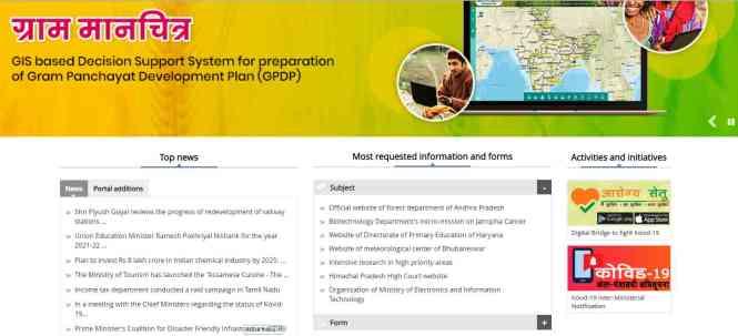 Pm free silai machine Yojana 2021. प्रधानमंत्री फ्री सिलाई मशीन आवेदन कैसे करें