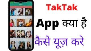 Indian dating app detail in Hindi